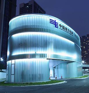 中国南方电网案例